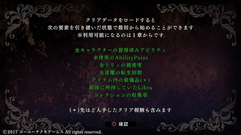 f:id:yurichu:20170904010135j:plain