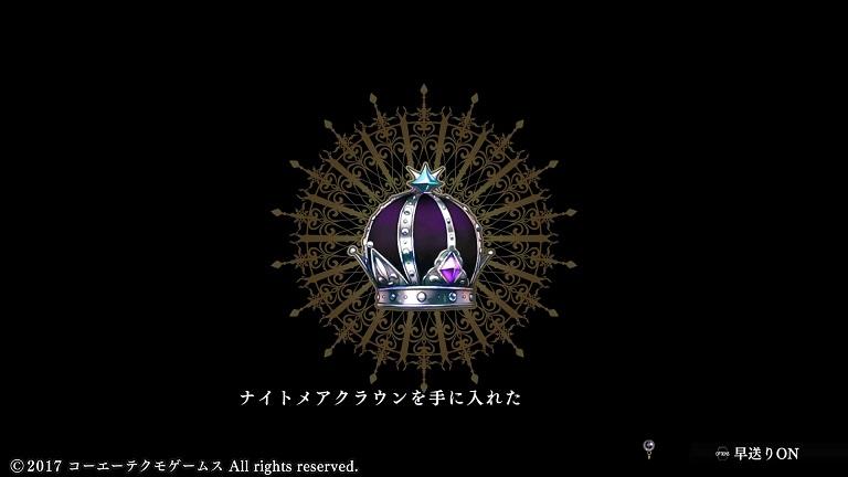 f:id:yurichu:20170905235632j:plain