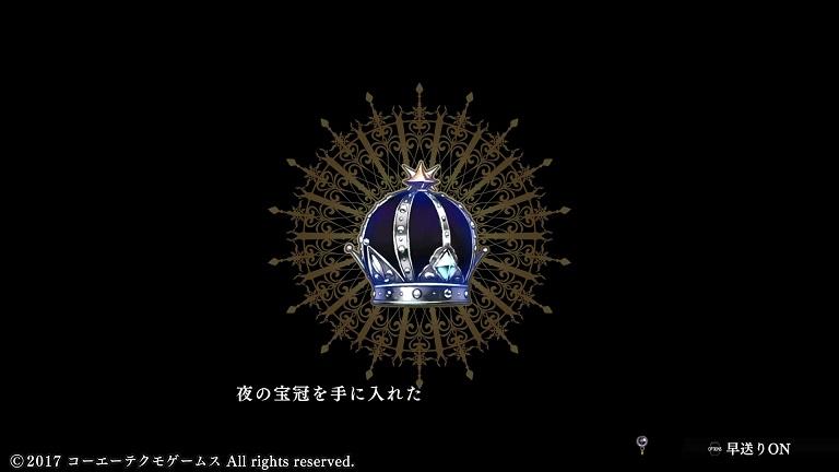 f:id:yurichu:20170907211056j:plain