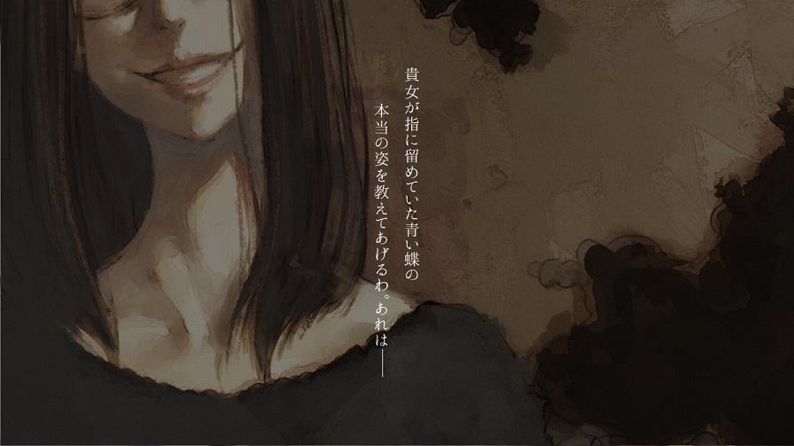 f:id:yurichu:20170916233153j:plain