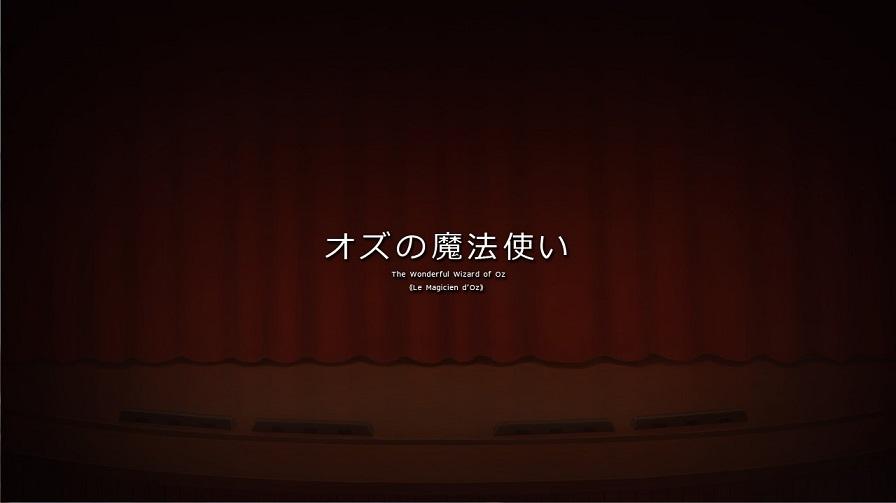 f:id:yurichu:20170916235016j:plain