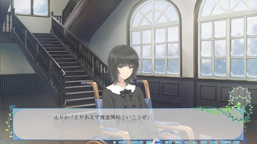 f:id:yurichu:20170918002143j:plain