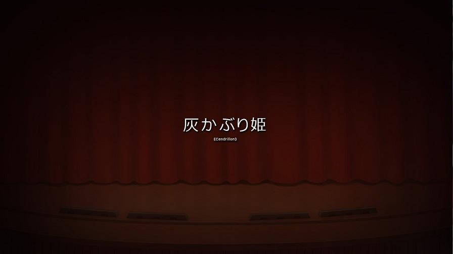 f:id:yurichu:20170919232054j:plain