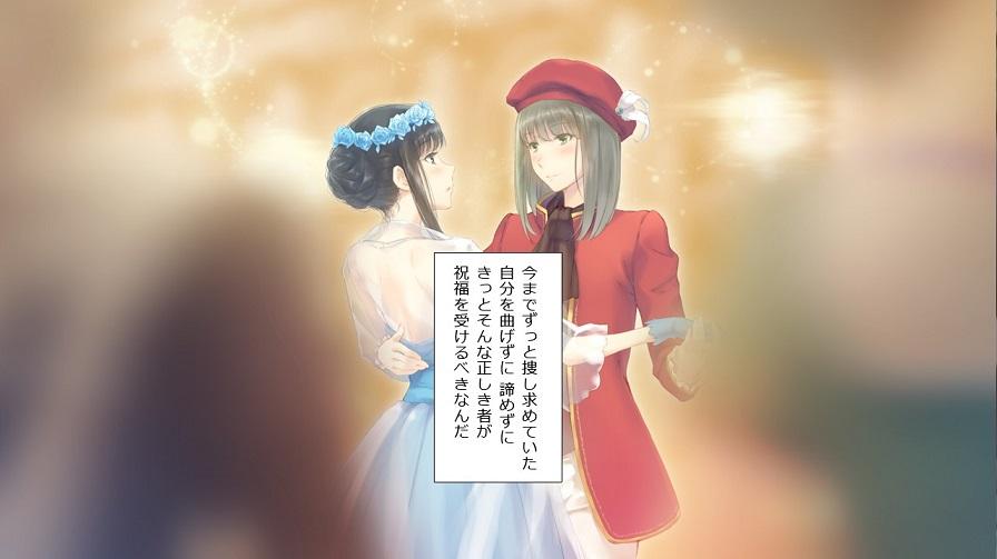f:id:yurichu:20170919233430j:plain
