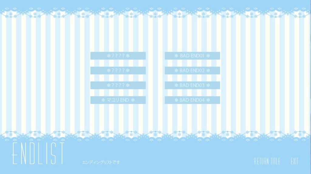 f:id:yurichu:20170919235348j:plain