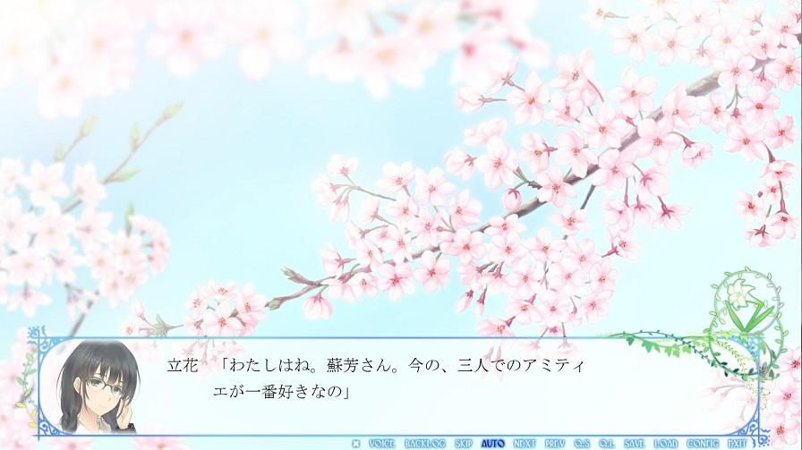 f:id:yurichu:20170920002809j:plain