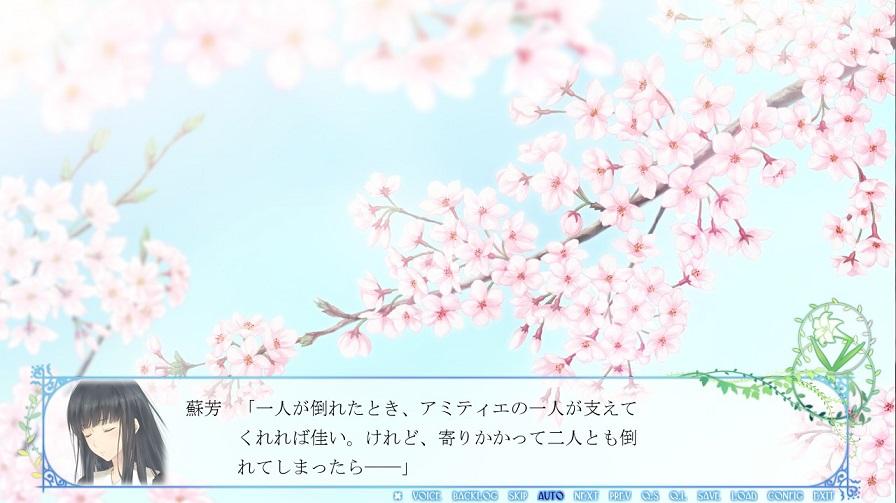 f:id:yurichu:20170920002831j:plain