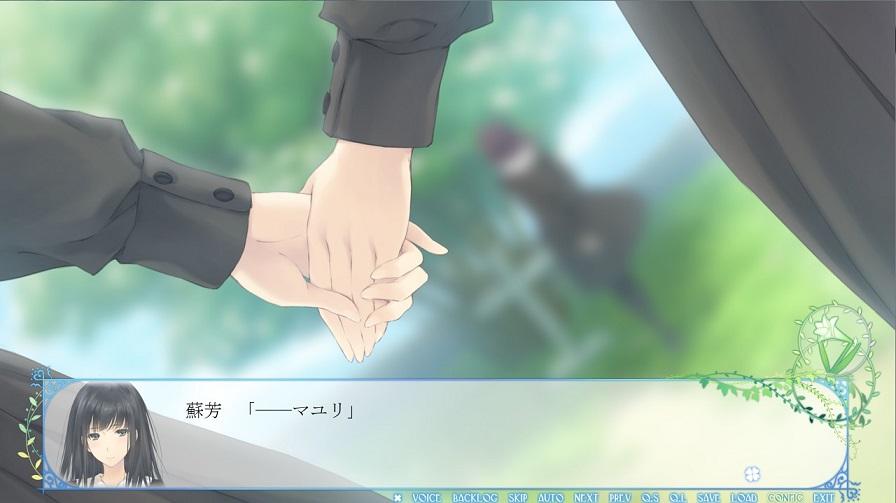 f:id:yurichu:20170920003000j:plain