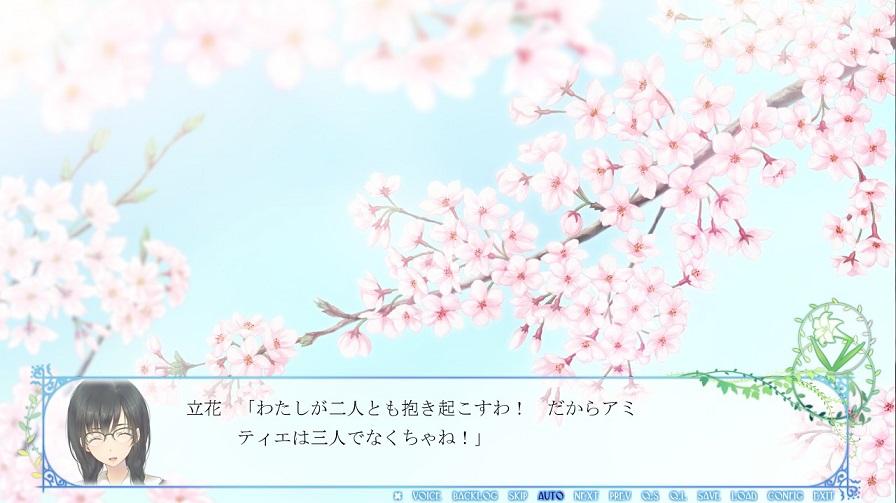 f:id:yurichu:20170920003017j:plain