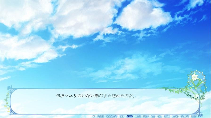 f:id:yurichu:20170920214412j:plain