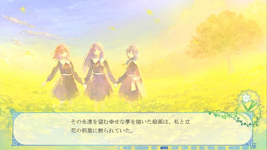 f:id:yurichu:20170920214617j:plain