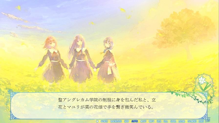 f:id:yurichu:20170920214828j:plain