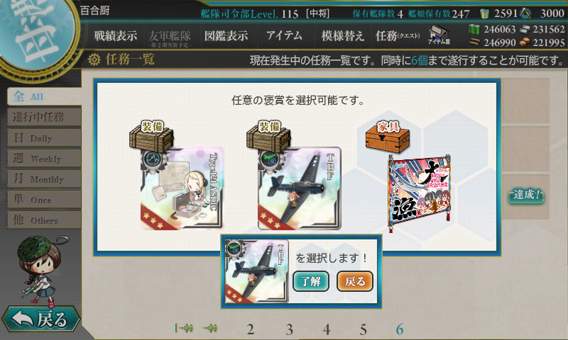 f:id:yurichu:20171010235704p:plain