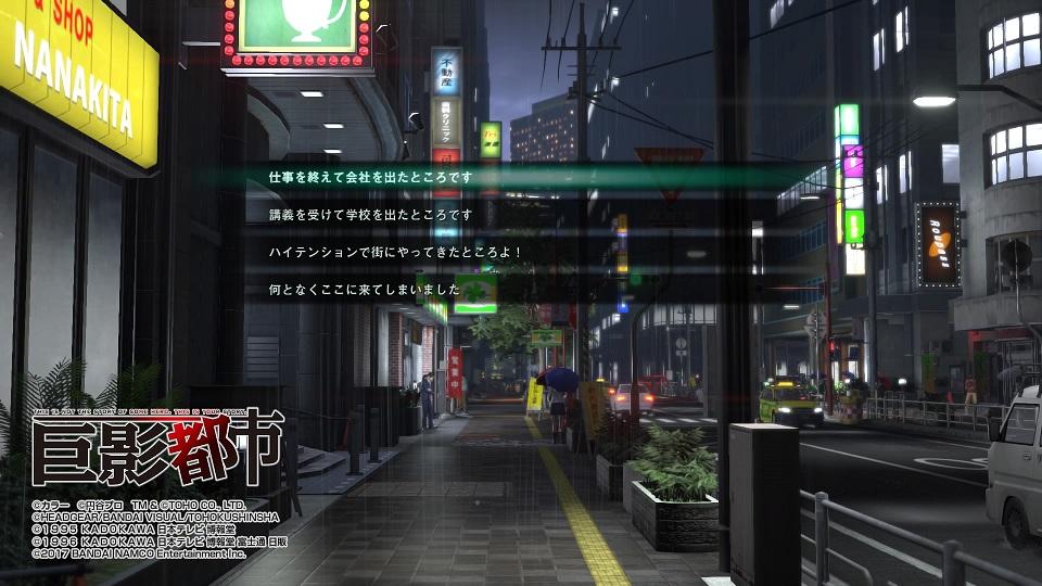 f:id:yurichu:20171022001505j:plain