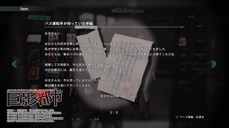 f:id:yurichu:20171024001215j:plain