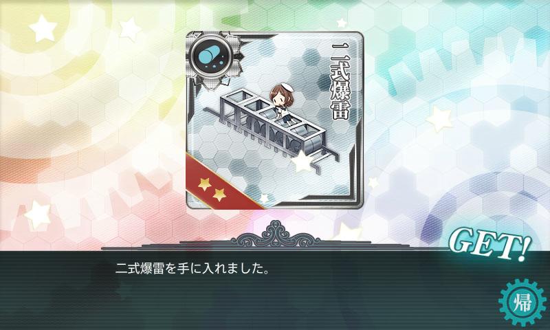 f:id:yurichu:20171119234405p:plain