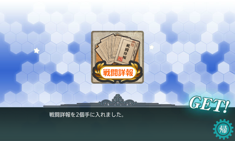 f:id:yurichu:20171122233359p:plain