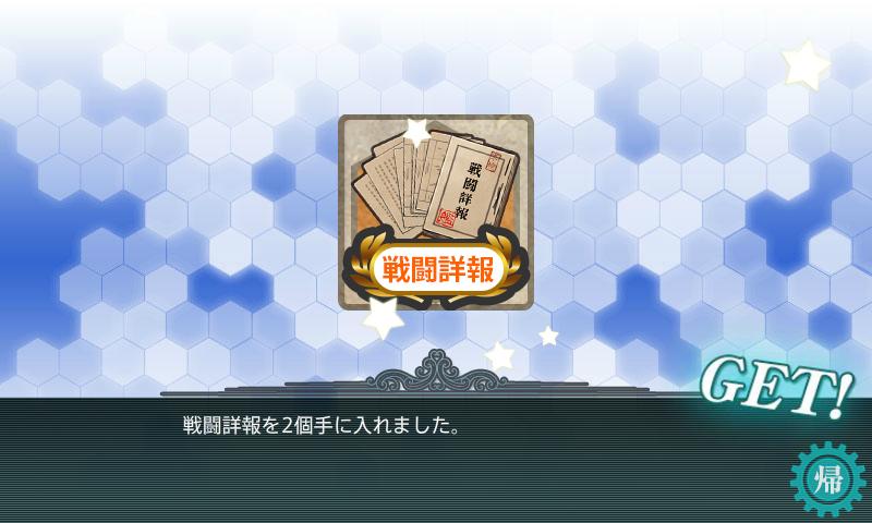 f:id:yurichu:20171130233843p:plain