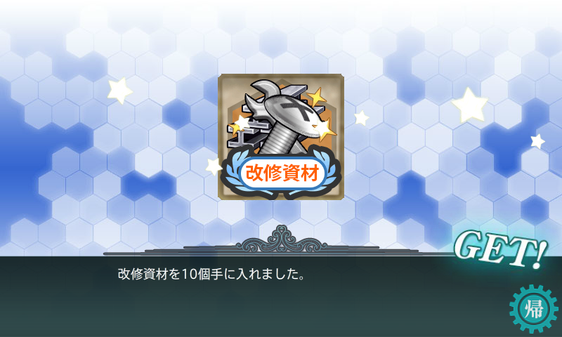 f:id:yurichu:20171130234014p:plain