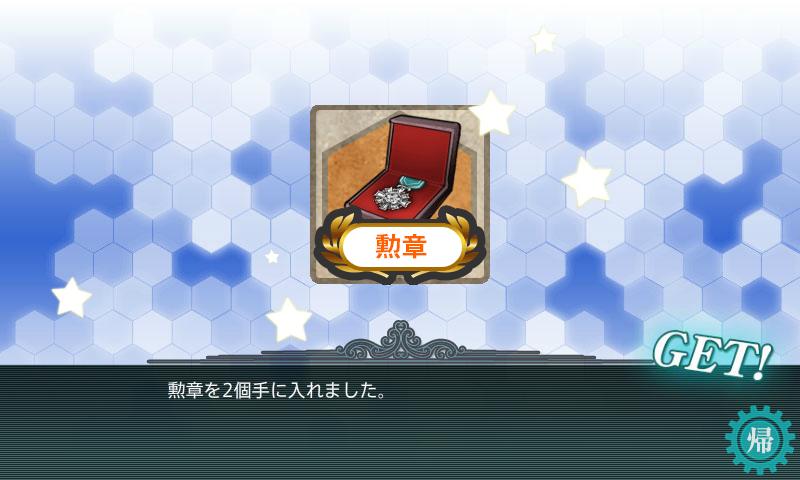 f:id:yurichu:20171130234029p:plain