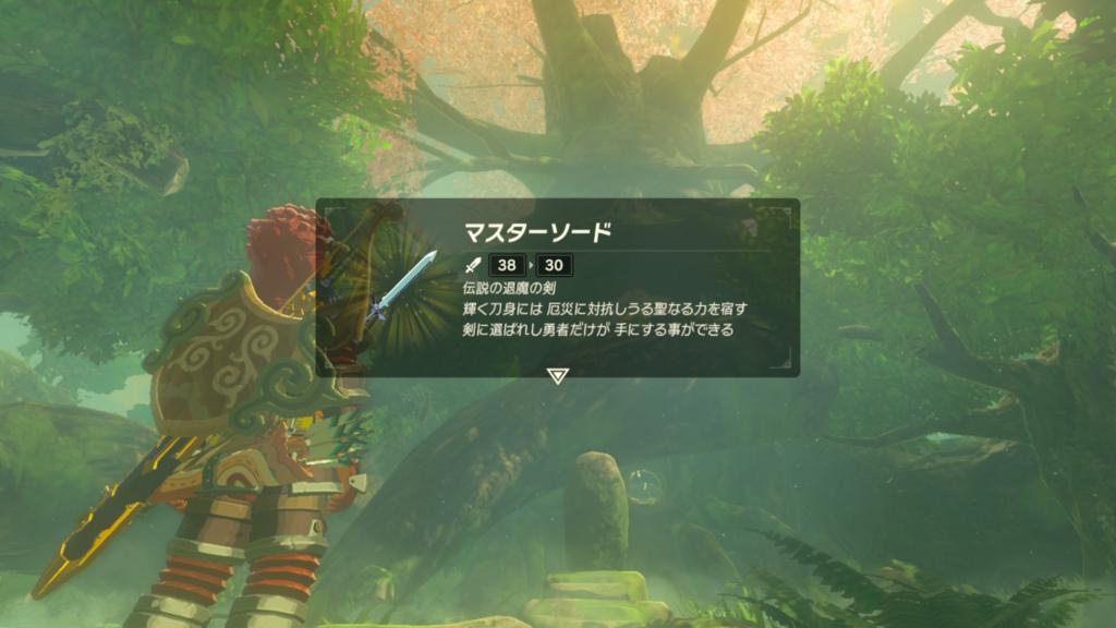 f:id:yurichu:20171210000430j:plain