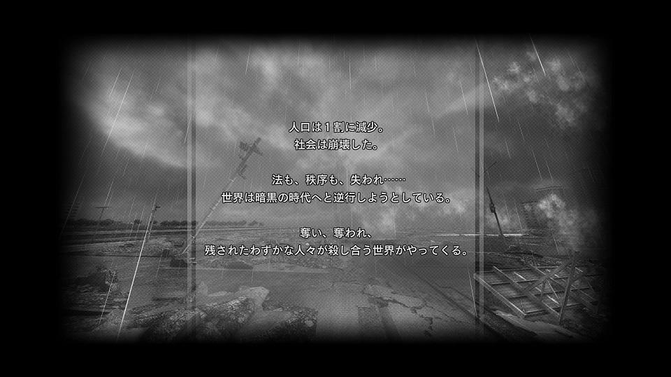 f:id:yurichu:20171213235328j:plain