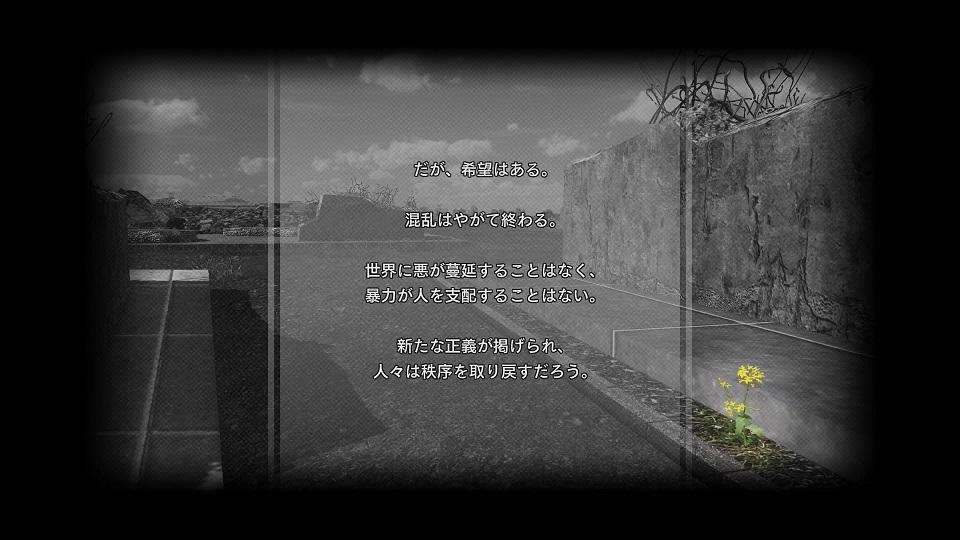 f:id:yurichu:20171213235336j:plain
