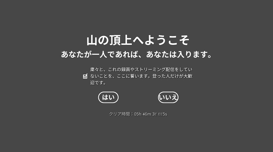 f:id:yurichu:20171228231835p:plain