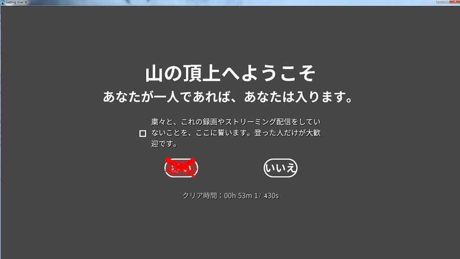 f:id:yurichu:20171228233029p:plain