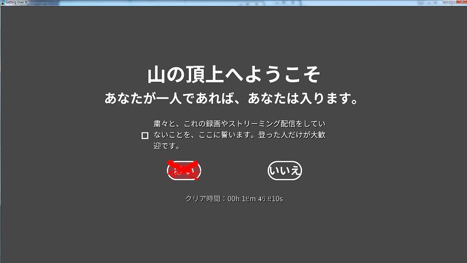 f:id:yurichu:20180103001805p:plain