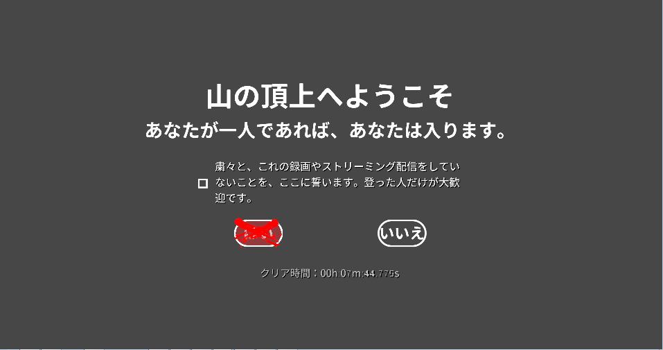f:id:yurichu:20180104002705p:plain