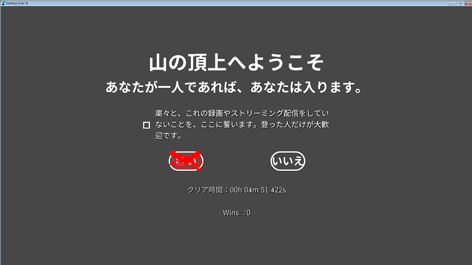 f:id:yurichu:20180110234856p:plain