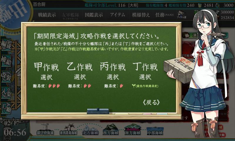 f:id:yurichu:20180217204923p:plain