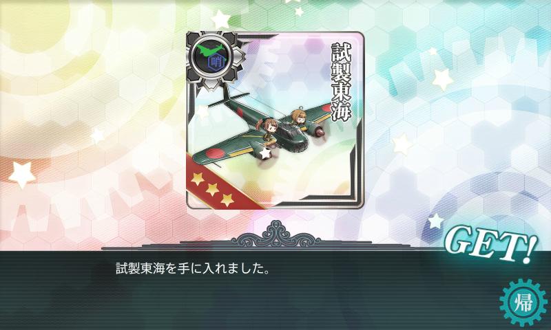 f:id:yurichu:20180217205351p:plain