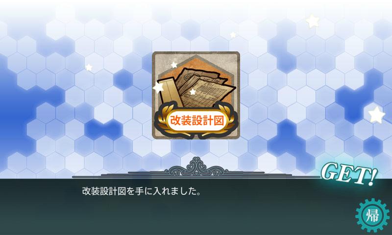 f:id:yurichu:20180217205438p:plain