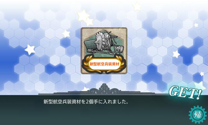 f:id:yurichu:20180217211705p:plain