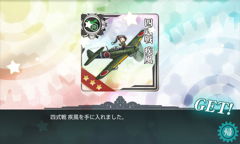 f:id:yurichu:20180217211716p:plain