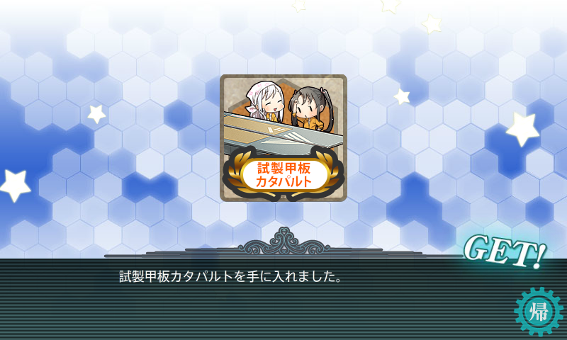 f:id:yurichu:20180217211811p:plain