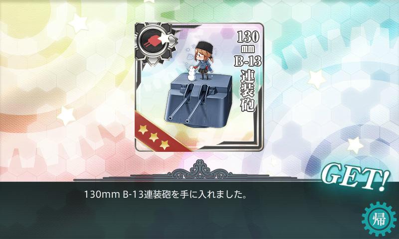 f:id:yurichu:20180220234023p:plain