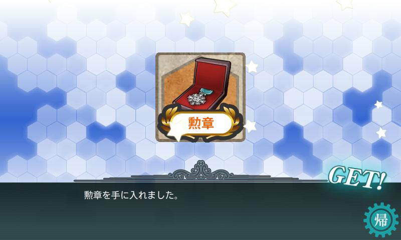 f:id:yurichu:20180220234031p:plain