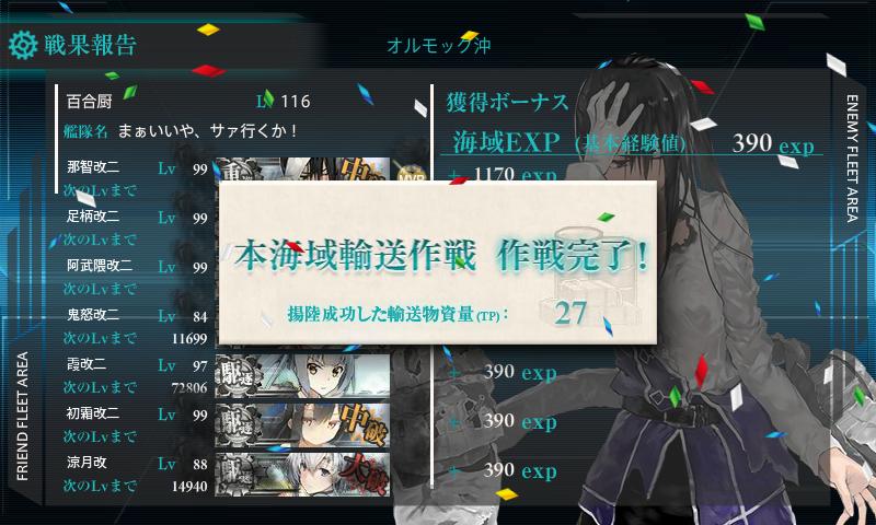 f:id:yurichu:20180223231836p:plain