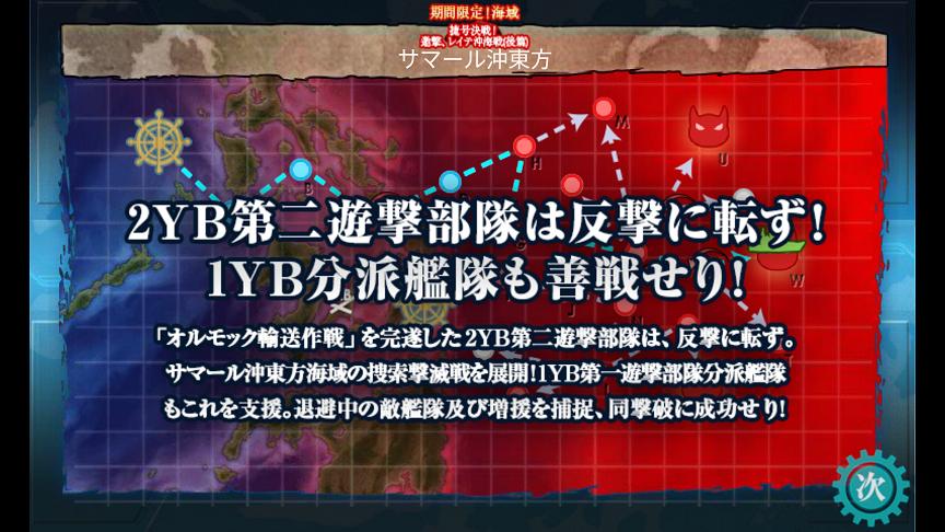f:id:yurichu:20180226235634p:plain