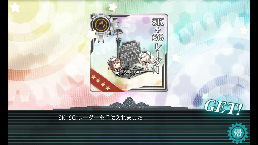 f:id:yurichu:20180227000357p:plain
