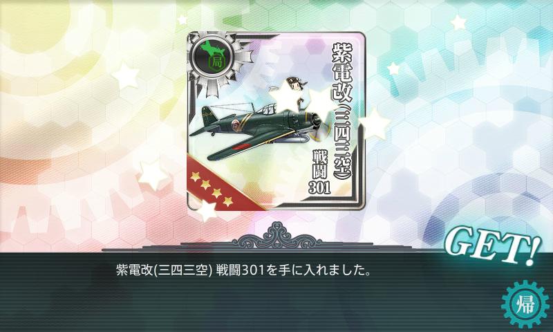 f:id:yurichu:20180311002637p:plain