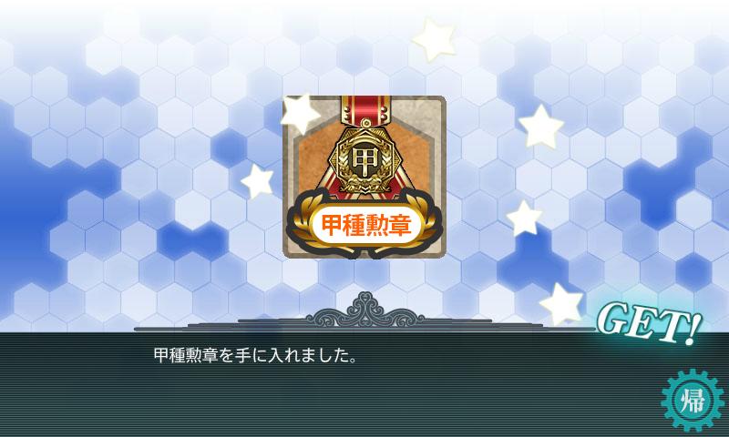 f:id:yurichu:20180311002825p:plain