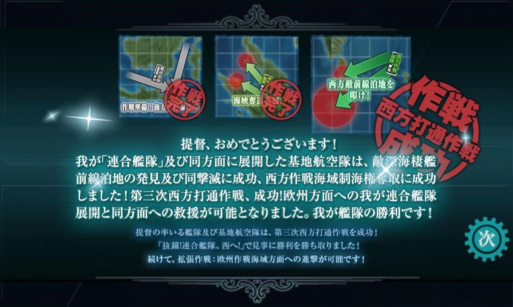 f:id:yurichu:20180914001228p:plain
