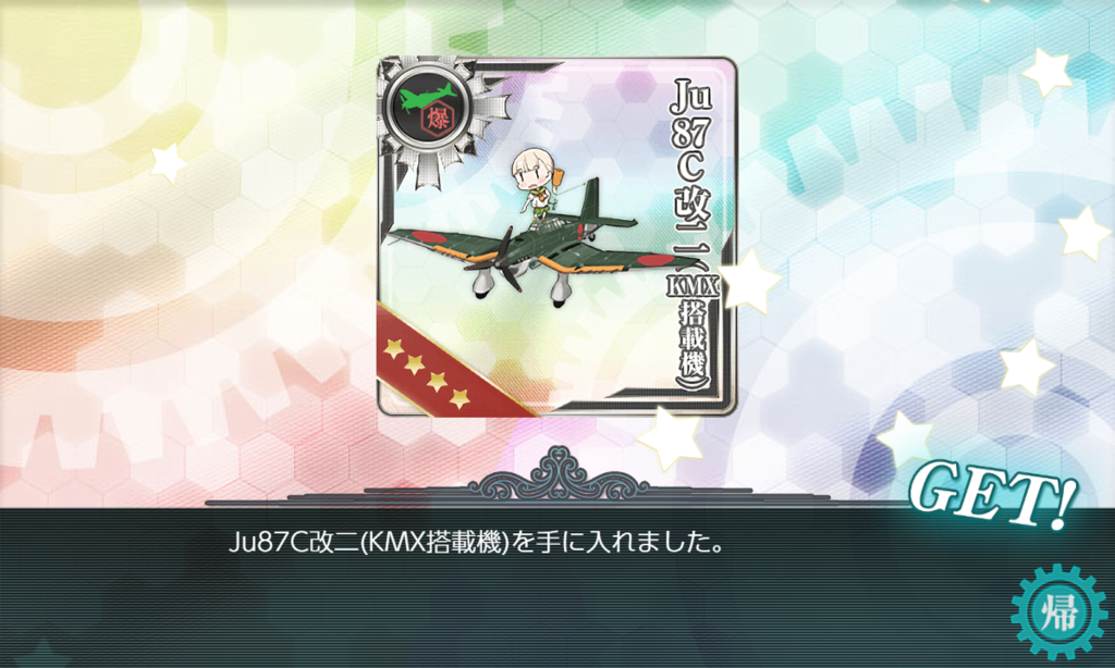 f:id:yurichu:20180914002044p:plain