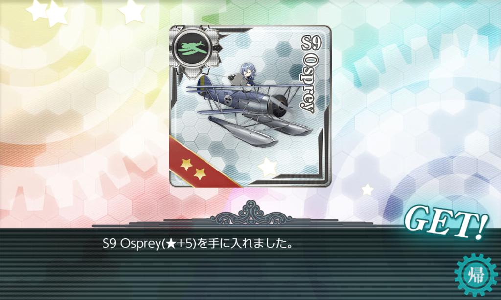 f:id:yurichu:20180916002504p:plain