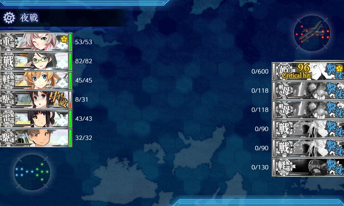 f:id:yurichu:20191222224249p:plain