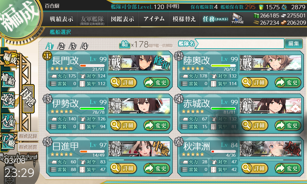 f:id:yurichu:20200308234129p:plain